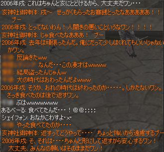 20070108040503.jpg