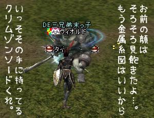 20070119003749.jpg