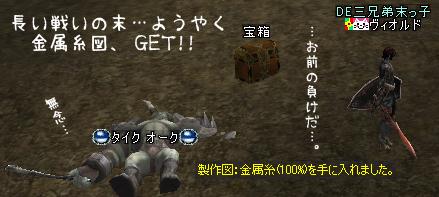 20070119004234.jpg