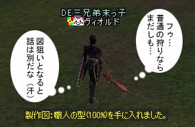 20070119004244.jpg