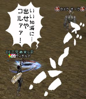 20070119004304.jpg