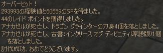 20070224132844.jpg