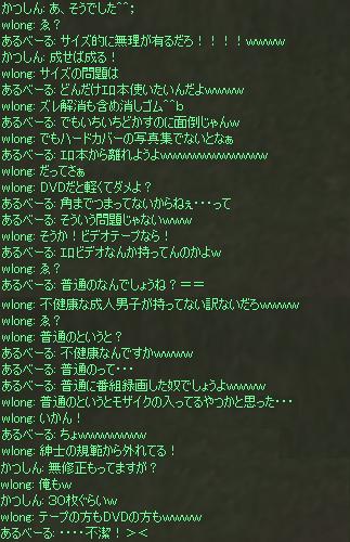 20070518233511.jpg