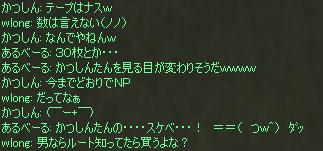 20070518233519.jpg