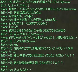 20070518235801.jpg