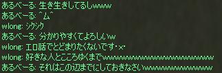 20070518235850.jpg
