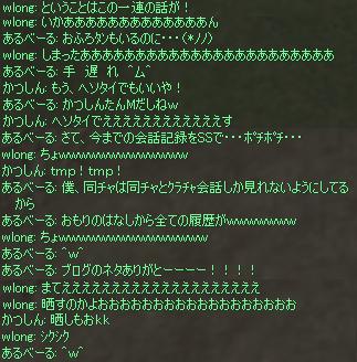 20070518235900.jpg