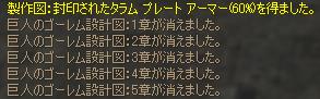 20070519001823.jpg