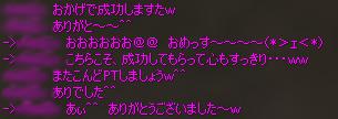 20070519001831.jpg