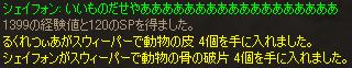 20070619135212.jpg