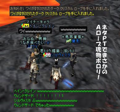 20070630001145.jpg