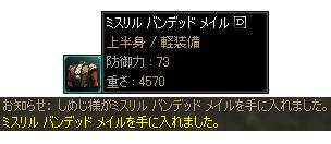 20070701175303.jpg
