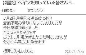 20070708094216.jpg