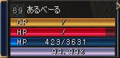 20070802024533.jpg