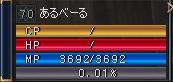 20070802024539.jpg