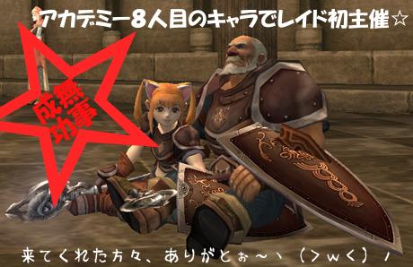 20070814105826.jpg