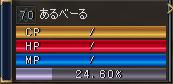 20070814110058.jpg
