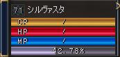20070814110121.jpg