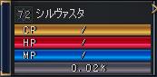 20070820165637.jpg