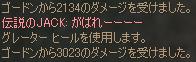 20070820165725.jpg