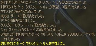 20070910201206.jpg
