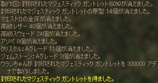 20070925150015.jpg
