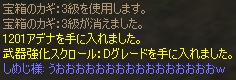 DDAI.jpg