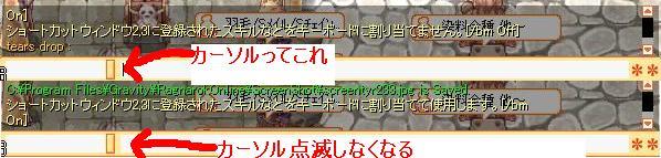 20070720162750.jpg