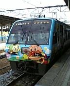 20051019143003