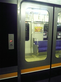 20060214191207