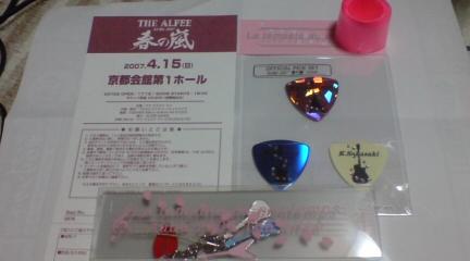 aube2007sp_04
