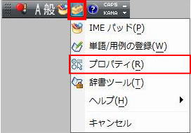 ime_toolbar
