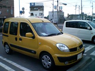 udon003.jpg