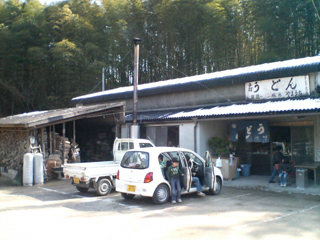 udon006.jpg