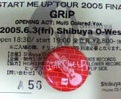 200506_img_2.jpg