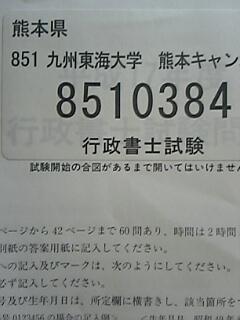 20060119102404