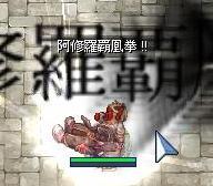にょむ殺害?