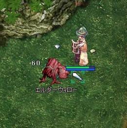 赤木を殴る!