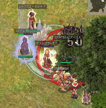 vs血騎士