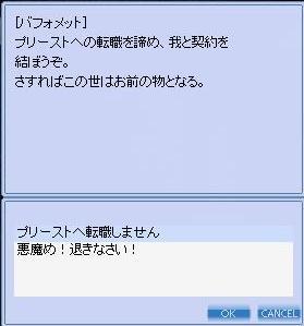 ↑選びたいよネ