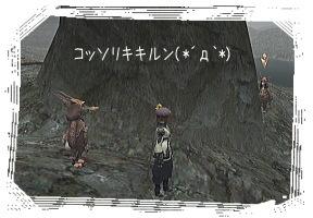 2007_04_04_03.jpg
