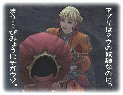 2007_04_05_02.jpg