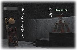 2007_04_16_04.jpg
