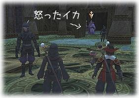 2007_04_18_02.jpg