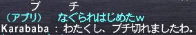 2007_05_06_04.jpg