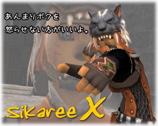 2007_05_25_01.jpg