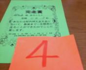 arashi5-2006-11-21T16_08_33-1.jpeg