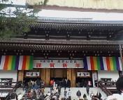 arashi5-2007-01-02T16_06_15-1.jpeg