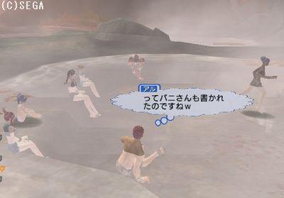 えびち、温泉の中で走ったら転ぶよ(ノ∀`)
