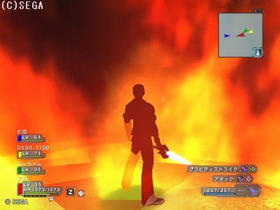 バーニングレンジャー(燃やされるオンリー